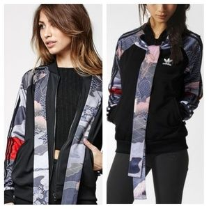 Rare💖Geisha Asian Track Jacket S